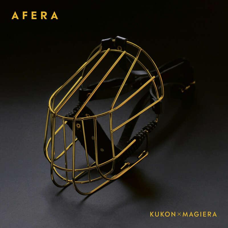 płyta Kukona Afera